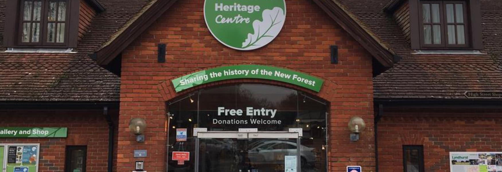 new forest heritage centre in the new forest in lyndhurst